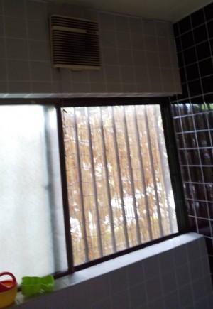 リフォーム前浴室窓
