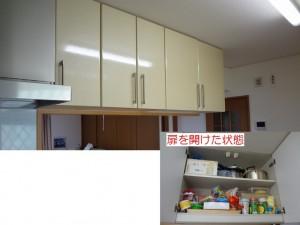 システムキッチン吊戸棚リフォーム前 (2)