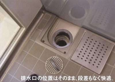 マンション浴室リフォームAF3