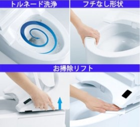 トイレしっかり洗浄