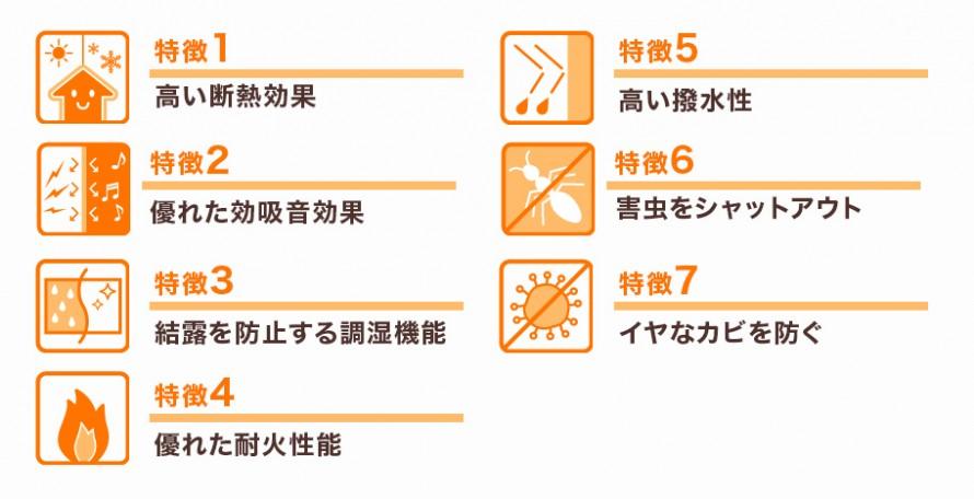 ダンパック7つの特徴